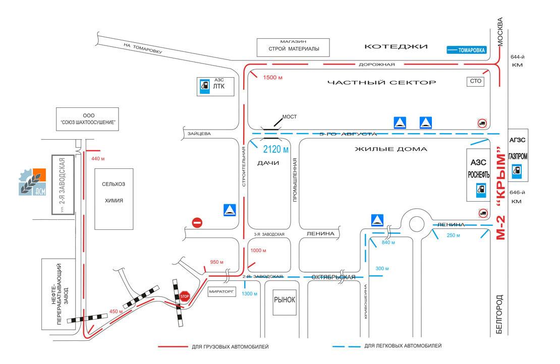 Схема проезда к заводу Агросельмаш